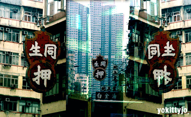yokittyjo Hong Kong Music sham_shui_po ART